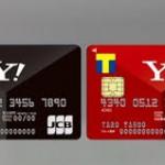 ヤフオクで力を発揮するクレジットカード