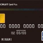 動画でおすすめのクレジットカードを紹介します!