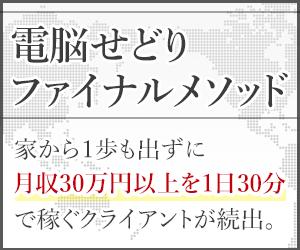 file2_64734