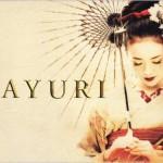 幕末と現代の時間の感覚 【SAYURI】【名古屋】【居酒屋】